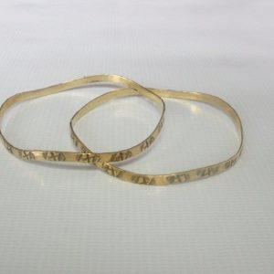 Goss Hammer Bangle
