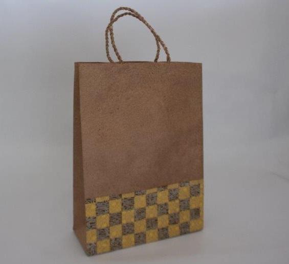 Weave Pattern Shopping Bag